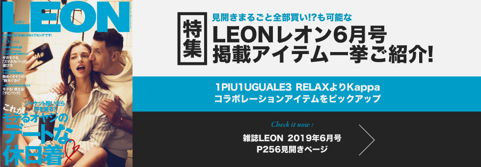 1PIU1UGUALE3 RELAXの新作ハット&キャップが登場!!