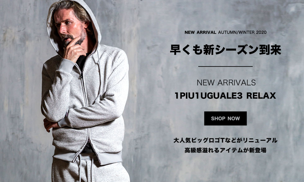 1PIU1UGUALE3 RELAXの大人気ビッグロゴTなどが登場!!
