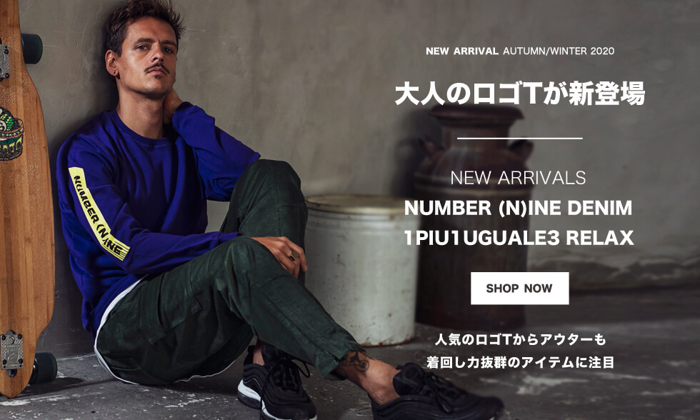 NUMBER (N)INE DENIMの新作が入荷!!