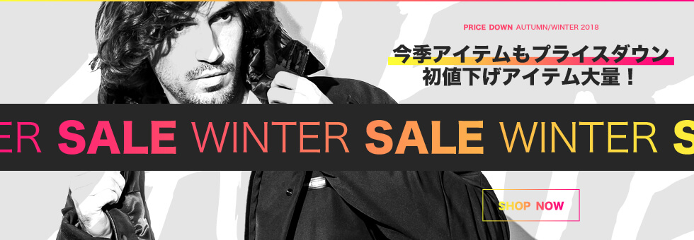 WINTER SALE開催!!